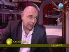 """Калин Сърменов не е на """"ти"""" с танците"""