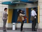 """Кипър все още е заплашен от банкрут, твърди """"Мудис"""""""