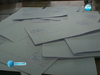 35 000 полицаи ще следят за реда на изборите