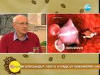 Около 600 българи страдат от хемофилия