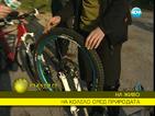 Проверете спирачките и гумите преди да извадите колелото от мазето