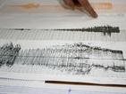 Земетресение с магнитуд 5,9 разтърси Мексико