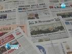 Джорджо Наполитано полага клетва за нов мандат