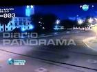 Метеор падна в Аржентина