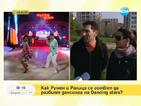 Румен и Ралица: Ние сме идеалната танцова двойка