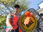 Стотици велосипедисти се разходиха из София