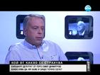 Емил Димитров с два компроматни SMS-а срещу Цветанов