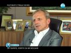 Предлагали на Ганчев премахване на обвиненията срещу него за пари