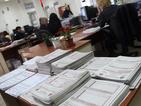 Последни дни да внесем данъчната декларация в НАП
