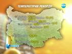В Плевен термометрите достигнаха 31 градуса