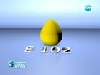 Съставките в боите за яйца опасни за здравето