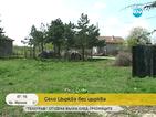 Село Църква посреща Великден без свой храм