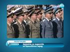 Военните репетират за Гергьовденския парад