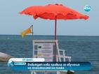 Въвеждат нови правила за обучение на спасители на плажа