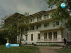 """Ремонтират болници и училища с пари от Фонд """"Козлодуй"""""""