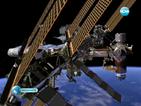 Български уреди с жизненоважна мисия в Космоса