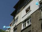 Проектите за саниране на панелките в София стават безплатни