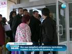 Общината в Благоевград под обсада от членове на СИК