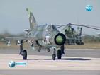 Критериите за избор на самолети ще са ясни до края на май