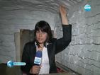 Задържаха 17 нелегални емигранти във Видин