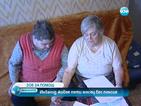 Инвалид живее без пенсия заради изтекло ТЕЛК-решение