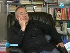 Харалан Александров: Разумно е да приемем изборните резултати