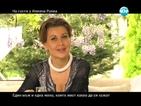 Илиана Раева прави партия, за да обедини България