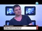 Нападателят на Костов: Имам съвест