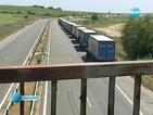 Километрични опашки от ТИР-ове се вият на границата с Турция