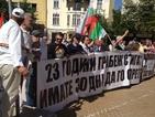 Граждани и политици на протест пред НС