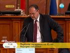 Миков: Да върнем сътрудничеството между НС и гражданите