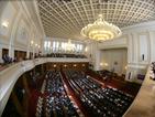 """Депутати от """"Атака"""" не се регистрираха, помогнаха за кворума"""