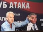"""Сидеров отхвърля """"Атака"""" да е виновна за избирането на Михаил Миков"""