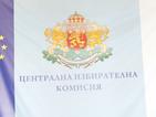ЦИК смени двамата отказали се депутати от БСП