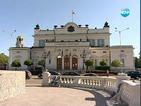 Новите депутати се събират за първо работно заседание