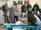 Изборният борд обсъжда провеждането на вота