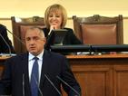 Борисов: Приемам мандата, обявявам кабинета и връщам мандата