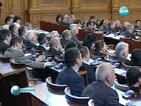 Скандали и обиди в заседанието на парламента