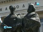 Отбелязваме празника на славянската писменост и култура