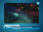 Новините накратко: Шеста поредна нощ безредици в Стокхолм