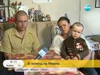 Зов за помощ: Лъчетерапия в чужбина спасява живота на Марти
