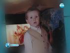 4-годишният Марти с шанс за живот