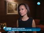 """Репортер на Нова с награда за """"Изборна сергия 2013"""""""