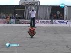 Акробатични номера с пистови мотори и скутери във Велико Търново
