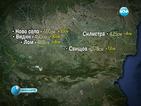 Интензивните дъждове няма да достигнат България
