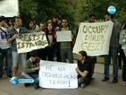 Турски студенти у нас подкрепят протеста в родината си