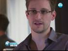 Мъжът, показал програма за онлайн следене в САЩ, е в неизвестност