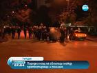 Полицията отново обгази протестиращите в Анкара