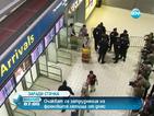 Стачка носи хаос по летищата във Франция