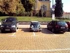 Паркирай (не)правилно!